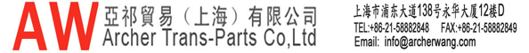 ARCHER TRANS-PARTS CO.,LTD.